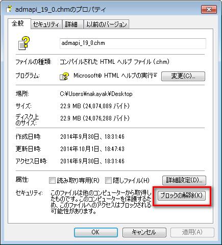 2014-10-01_184758